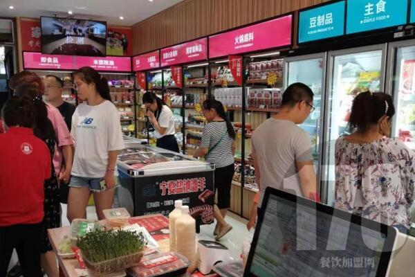 九品火锅食材超市加盟利润真低?开一家九品火锅食材超市一年利润多少?