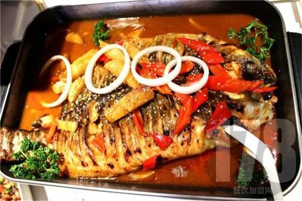 因为鱼烤鱼