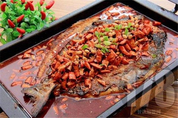藏式秘制烤鱼