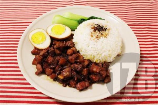 蘭公子卤肉饭