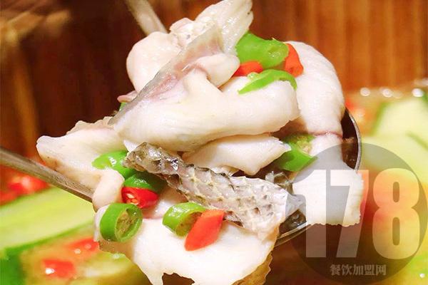 九州石锅鱼加盟