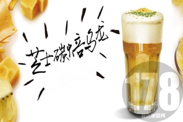 旺客奶茶加盟