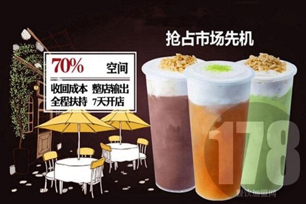 西柠茶饮官网