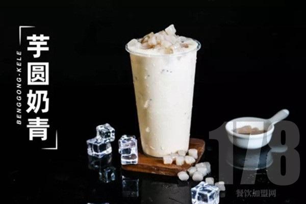 街吧奶茶加盟多少钱