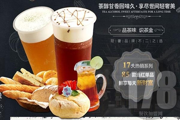 古茗奶茶菜单价目表