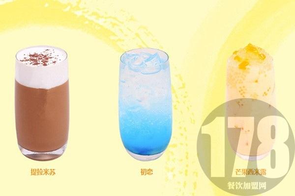 柚见奶茶加盟费多少钱