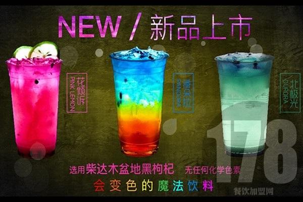 上海七叶和茶