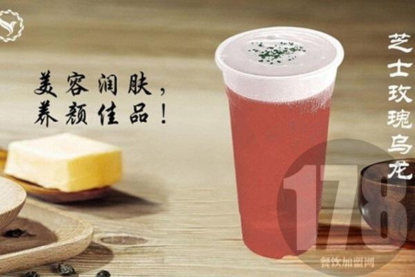 元气小猴奶茶店加盟费多少?营养美味市场更广阔!