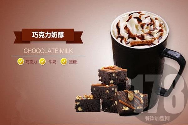 大口九奶茶价目表