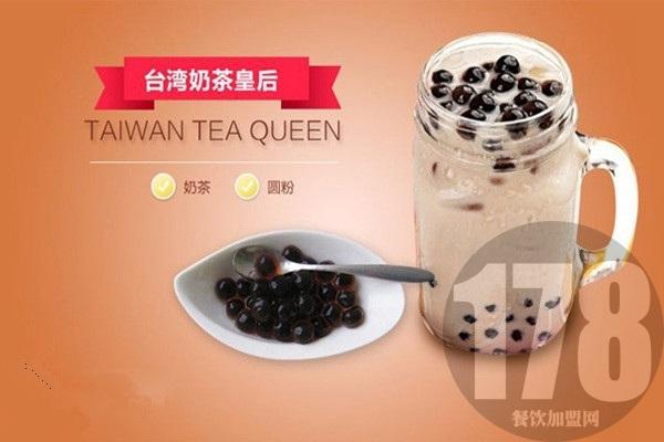 鹿角港奶茶