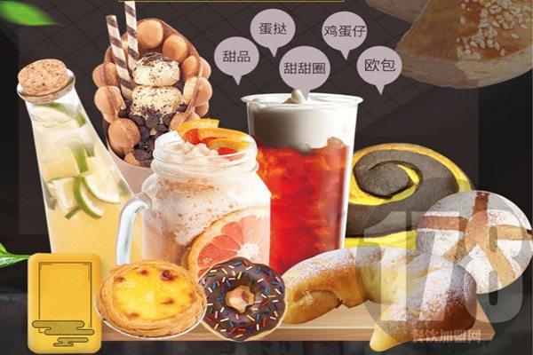 桂源铺奶茶官网