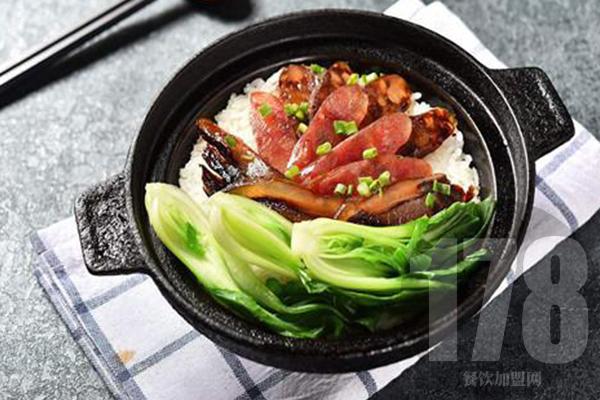 懒大叔砂锅饭