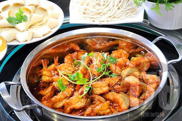 虾唯一香辣虾火锅加盟条件