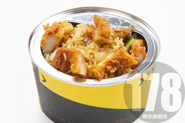 炒饭很嗨易拉罐茶油炒饭加盟