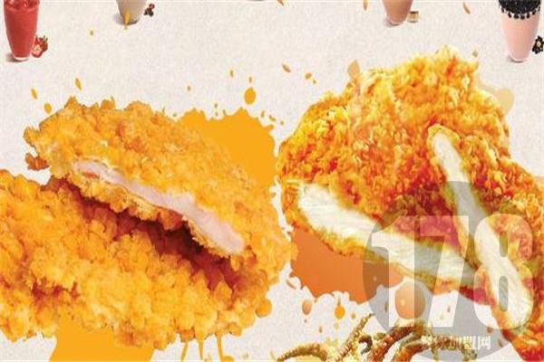 炸鸡很疯狂