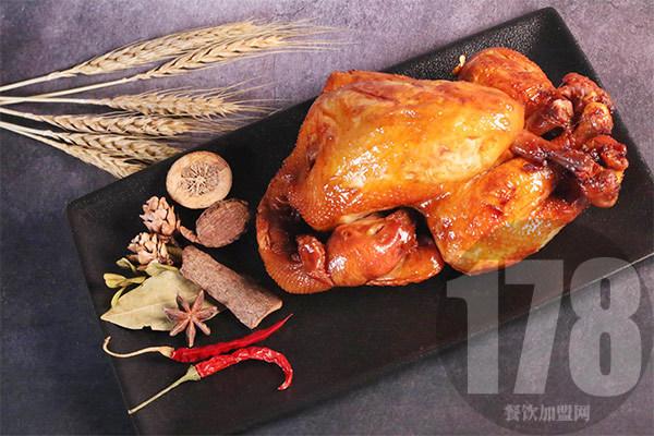 巴蜀传香嘉州百味鸡加盟支持多:2021全新政策早些看